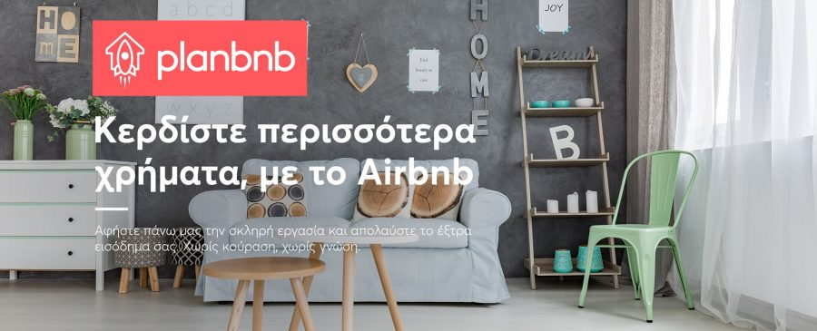planbnb