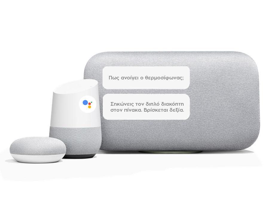 google-home-4