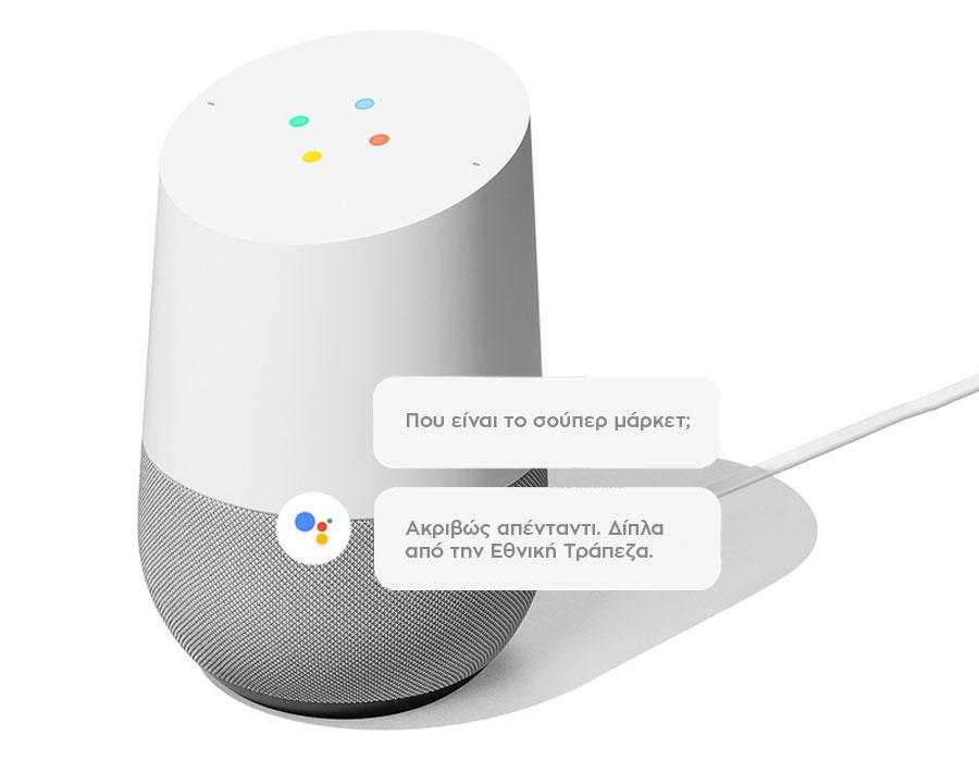 google-home-greece-2